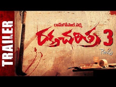 Xxx Mp4 RGV 39 S Rakta Charitra 3 Trailer Malupu Movie Version Ram Gopal Varma Fan Made 3gp Sex