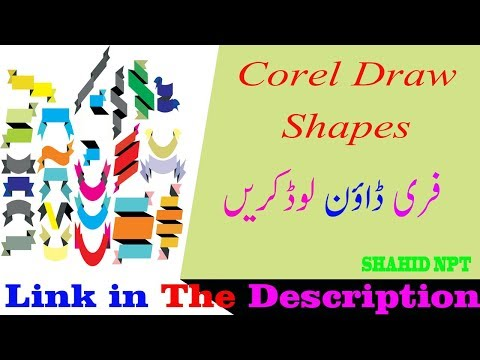 Banner Shapes Free Download For CorelDraw 12