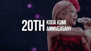 倖田來未 / KODA KUMI 20th ANNIVERSARY