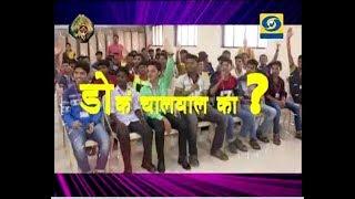 Doordarshn Shydri videos Jowar HD MP4 Videos Download