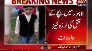 Lahore: Step Mother Killed His 4 Years Old Son