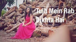 Tujh Mein Rab Dikhta Hai - Unplugged | Shreya Karmakar ( Cover) | Rab Ne Bana Di Jodi | Female Cover