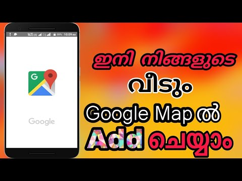 Add our home to Google Maps.Easy Method malayalam by T4Umedia malayalam
