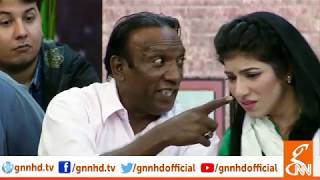 Joke Dar Joke | Comedy Delta Force with Hina Niazi & Tahir Sarwar Mir | 08 Nov 2018 | GNN