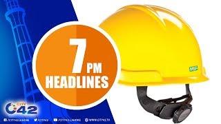 News Headlines | 7:00 PM | 15 Oct 2018 | City 42