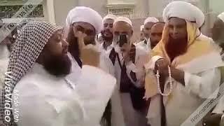 Bait Aur Peri Mureedi Ki Haqeqat Shaikh MUzafar Madina