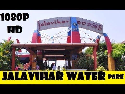 Jalavihar Amusement Park || Hyderabad