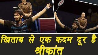 Australian Open Super Series : Srikant Kidambi Reaches in Final । वनइंडिया हिंदी