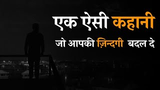 Best Hindi Motivational Whatsapp Status Inspirational