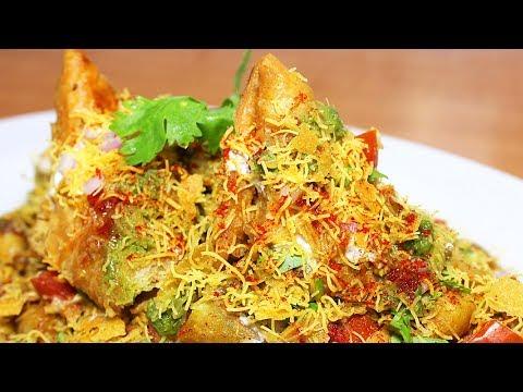 Samosa Chaat Recipe | How to Make Samosa Chaat | Easy Chaat Recipe | Kanak's Kitchen