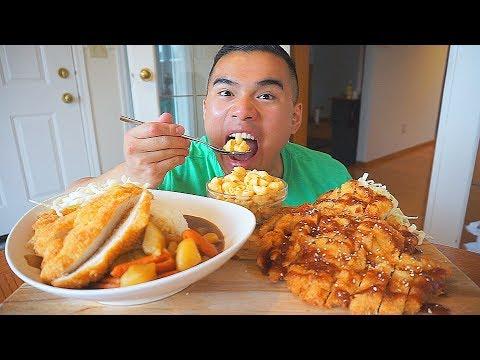 Japanese Curry Rice & Chicken Katsu Recipe | MUKBANG | QT