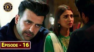 KhudParast Episode 16 - Top Pakistani Drama