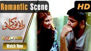 Pakistani Drama   Rani Nokrani - Romantic Scene   Express TV Dramas   Kinza Hashmi, Imran Ashraf