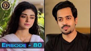 Haal-e-Dil - Episdoe 80 | Top Pakistani Dramas | ARY Zindagi