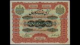 Urdu-The hindustani language