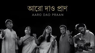 Aaro Dao Praan   Rabindra Sangeet   Joy   Jayati   Kamalini   Manoj   Sasha