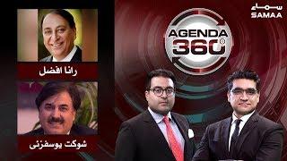 Shehbaz Sharif per giraftaari ka khauf | Agenda 360 | SAMAA TV | 30 August 2019