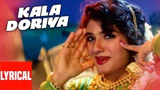 """Kala Doriya"" Lyrical Video | Jeena Marna Tere Sang | Anuradha Paudwal | Raveena Tandon"