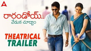 Rarandoi Veduka Chudham Theatrical Trailer   Naga Chaitanya, Rakul Preet   Kalyan Krishna   DSP