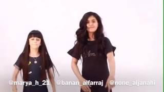 رقص لانا و وصايف