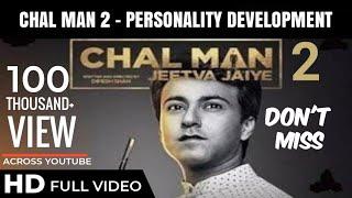 Chal Man Jeetva Jaiye 2 - Personality Development - Hindi Animated Motivational Video #41