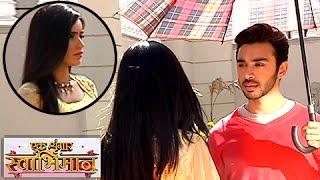 Karan and Naina's CUTE ROMANCE Under The Umbrella | Ek Shringaar Swabhimaan | एक शृंगार स्वाभिमान