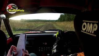 RAC Rally 2017 - Martin McCormack/Barney Mitchell (SS8)