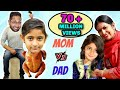 Mom Vs Dad In Real Life fun kids mymissanand