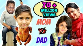MOM vs DAD in Real Life.....  #Fun #Kids #MyMissAnand