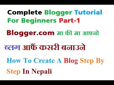 how to create a blog on blogger in nepali (Part-1)