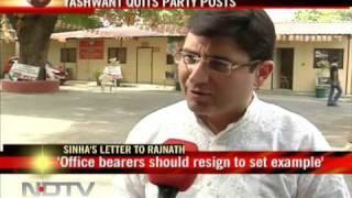 Nalin Kohli on Yashwant's letter