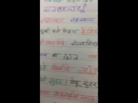 Learn kannada through Marathi