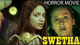 Swetha Full Movie | Latest Hindi Horror Movie | New Released Hindi Dubbed Full Movie | South Movie