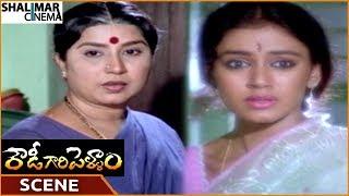 Rowdy Gari Pellam Movie || Shobana Informs I Will Change Mohan & Marry Him || Mohan Babu, Shobana