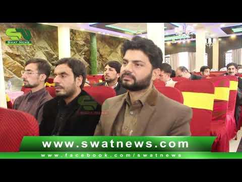 Xxx Mp4 One Day Seminar Organized By Tilfee Education Pakistan 3gp Sex
