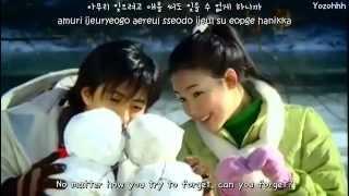 Ryu - From The Beginning Until Now FMV (Winter Sonata OST)[ENGSUB + Romanization + Hangul]