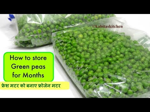 How to Store Green Peas | हरे मटर को स्टोर करे महीनो तक | Kitchen Tips | Kabitaskitchen