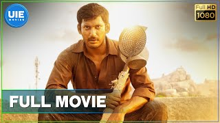 Pattathu Yaanai Tamil Full Movie Vishal , Santhanam , Thaman