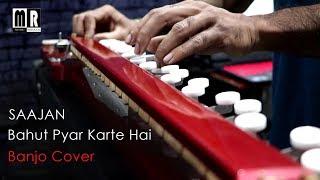 Bahut Pyar Karte Hai Banjo Cover ( Saajan) | Bollywood Instrumental Song | By Music Retouch