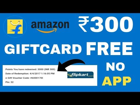 How to get free Amazon Gift Cards India || Get 300₹ Free Gift Card From Amazon || Hindi Explained