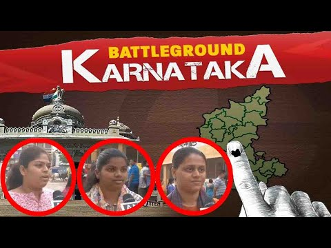 Karnataka Election: First time voters share their expectations and experiences | OneIndia News
