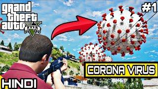 """""""CORONA VIRUS"""" in GTA V   KrazY Gamer  """