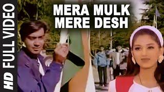 Mera Mulk Mere Desh [Full Song] | Diljale | Ajay Devgn