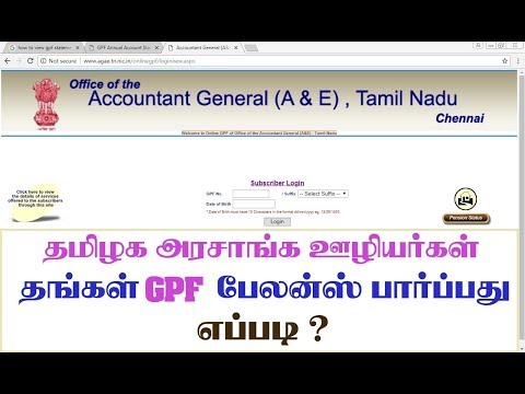 how to view gpf statement online tamilnadu |Accountant General (A&E), Tamil Nadu
