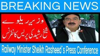 Railway Minister Sheikh Rasheed´s Press Conference   20 August 2018   92NewsHD
