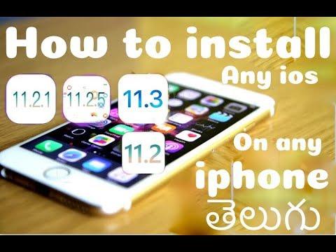how to install iOS (11.2.2, 11.2.5, 11.3) on Any iPhone, iPad, iPod, for free (no jailbreak) Telugu
