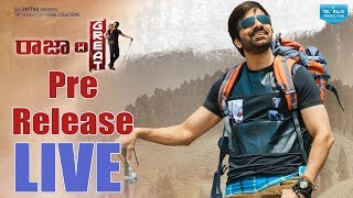 Raja The Great Pre Release Live || Raja The Great | RaviTeja, Mehreen, Sai Kartheek, Anil Ravipudi