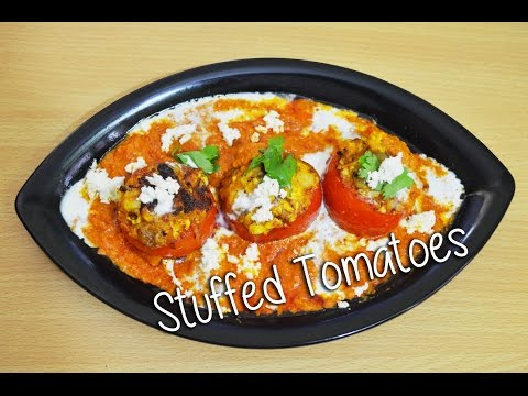 Stuffed Tomato Recipe by Chef Shaheen