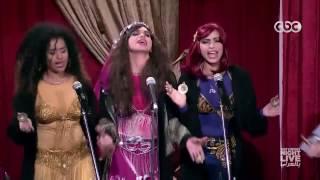 أغنية كئيبة تخليك ترقص! - SNL بالعربي