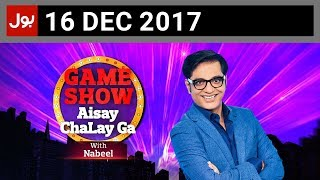 Game Show Aisay Chalay Ga | 16th December 2017 | BOL News